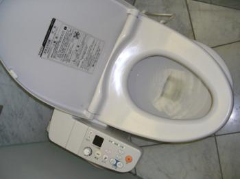 A computerized Japanese toilet