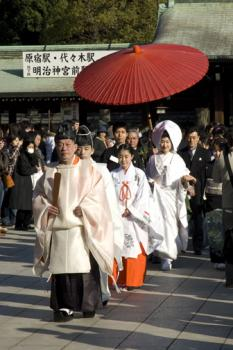 A traditional Japanese wedding