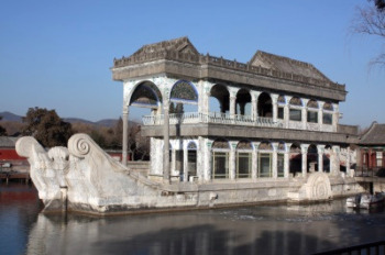 summerpalace