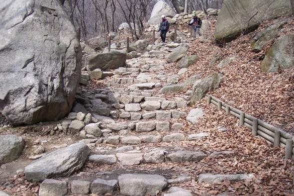 a bit of a rocky road..