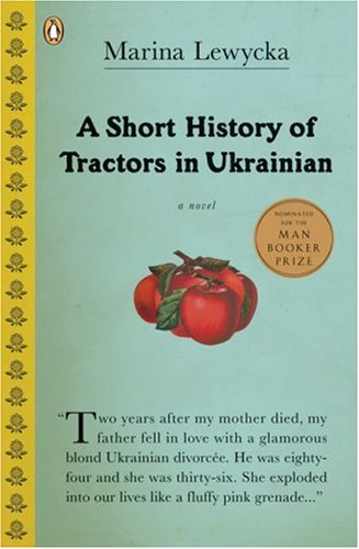 A Short History of Tractors in Ukranian