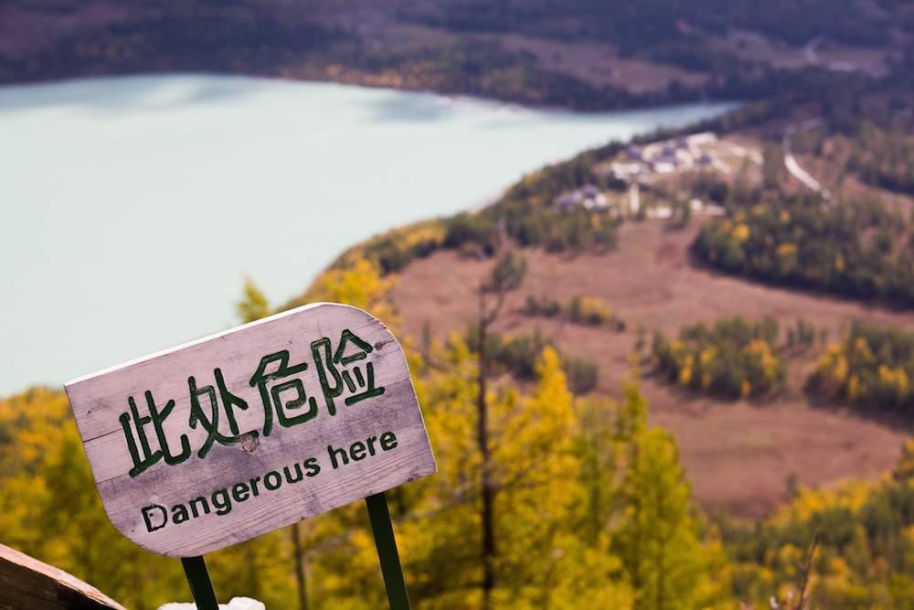 dangerous sign